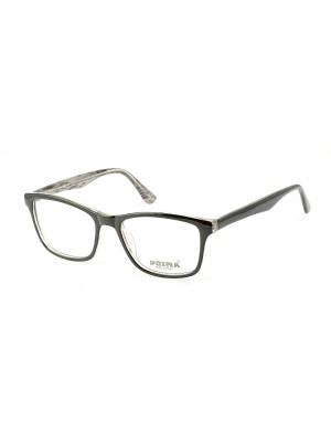 Prima ALENA black 53/20/150